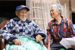 147岁老人长寿秘诀